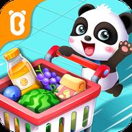 宝宝超市巴士游戏下载v9.57.50.10 安卓版
