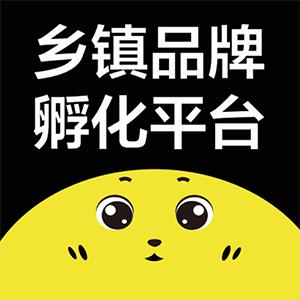 贝贝兔商城appv1.3.3 最新版