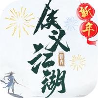 侠义江湖自走棋iOS版v1.1.6 官方版