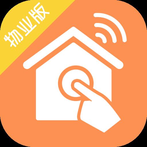 掌居宝贝业版appv2.3.5 安卓版