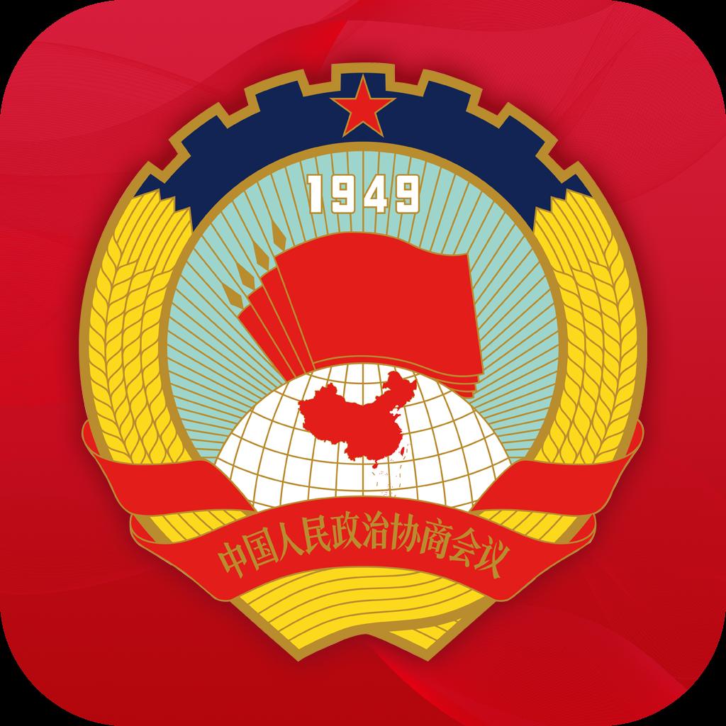天津市政协委员仪畀履职平台appv1.0.32 安卓版