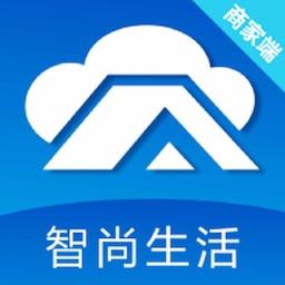 智尚生活商家端v1.0.9 官方版