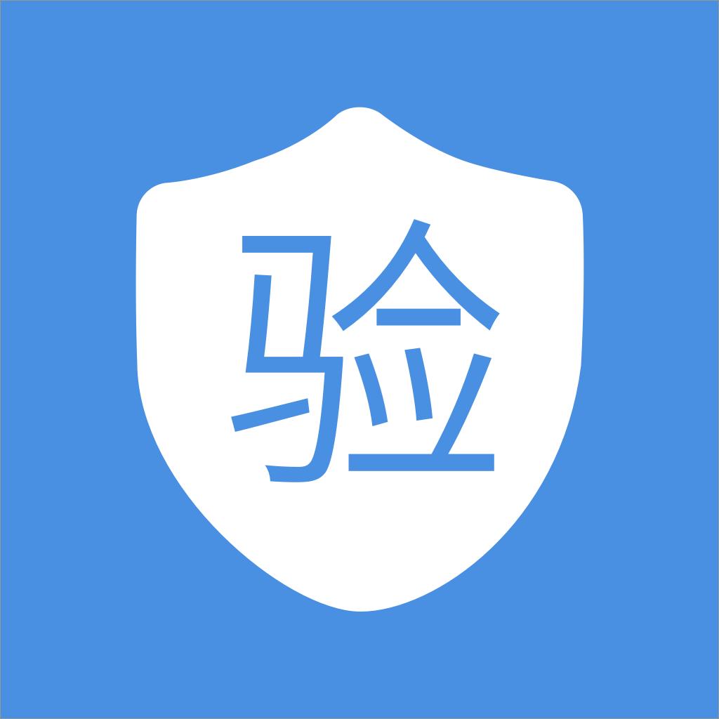 冷链验证办理appv1.1.5 安卓版