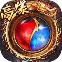传奇世界之屠龙一刀我是大英雄iOS版v3.1 官方版