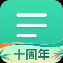 扇贝阅读ios版下载v4.8.10 手机版