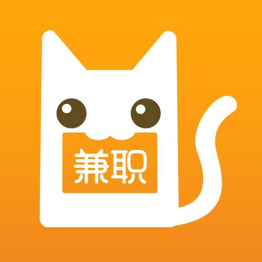 兼职猫求职版v8.1.4 安卓版