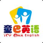 童巴英语appv4.3.9.149796 最新版