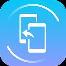 重来手机搬家appv18.0.0 最新手机版