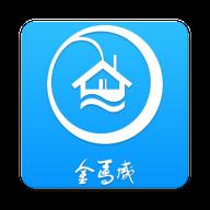 金筑云V2appv4.2.0 安卓版