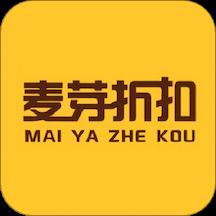 麦芽折扣appv7.9.7 最新版