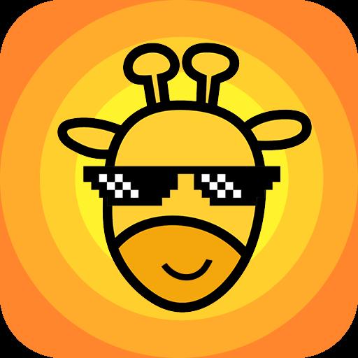 节奏长颈鹿v1.0.0 安卓版