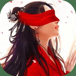 刀剑演武v2.0.1 安卓版