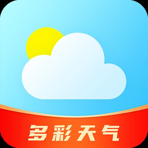 多彩天气预报下载v1.0.2 官方版