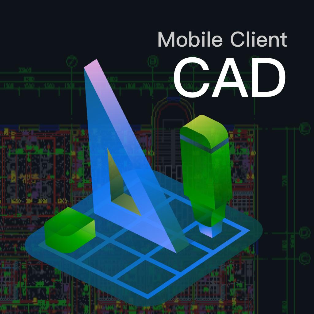 迷你CAD看图王app