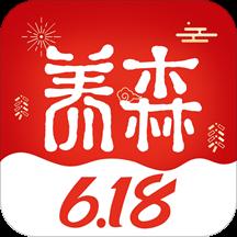 养森APPv1.8.7 安卓版