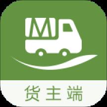 牧原物流货主appv1.0.12.1 最新版