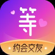 等Ta直播appv1.7.1 安卓版