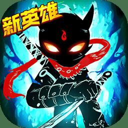 火柴人联盟2手游v1.6.5 安卓版