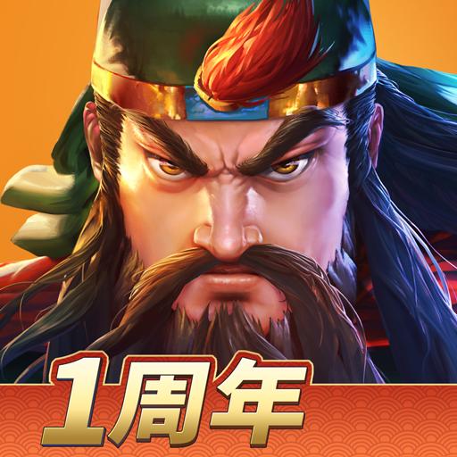 三国战纪2手游v2.9.0.0 安卓版