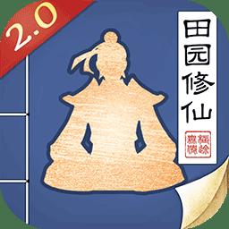 �o�O仙途v1.3.3 安卓版