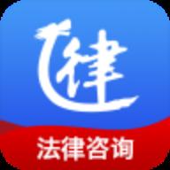亿律快问律师v1.1.1 最新版