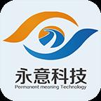 永意车联网appv16122601 最新版
