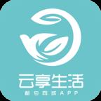 云享生活appv8.2.0 安卓版