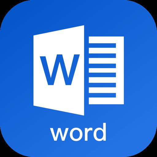 word办公文档编辑appv1.0.1 最新版