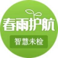 春雨护航appv1.0.0 最新版