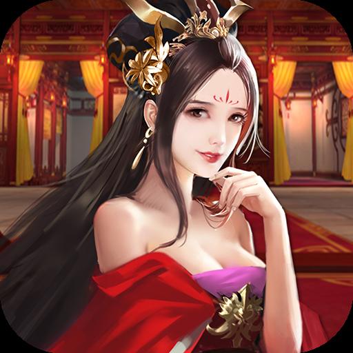 新乱舞三国v1.1.0.15 安卓版