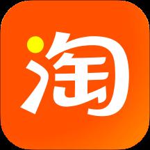 手机淘宝app客户端v10.1.10 官方安卓版