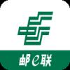 中国邮政邮e联手机版v2.5.30004 最新版