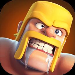 部落冲突最新版本下载v14.93.6 安卓版
