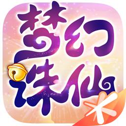 腾讯梦幻诛仙手游v1.10.1 安卓版