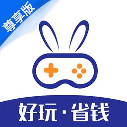 巴兔游戏盒子苹果版v1.4.5 最新尊享版