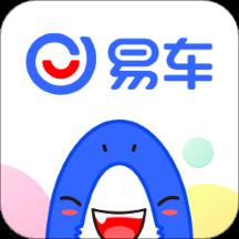 易车安卓版v10.54.1 最新版