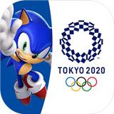 索尼克2020东京奥运会