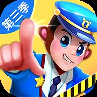 宝宝巴士故事appv2.3.33 最新版