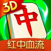 富豪麻将下载iOSv4.90 官方版