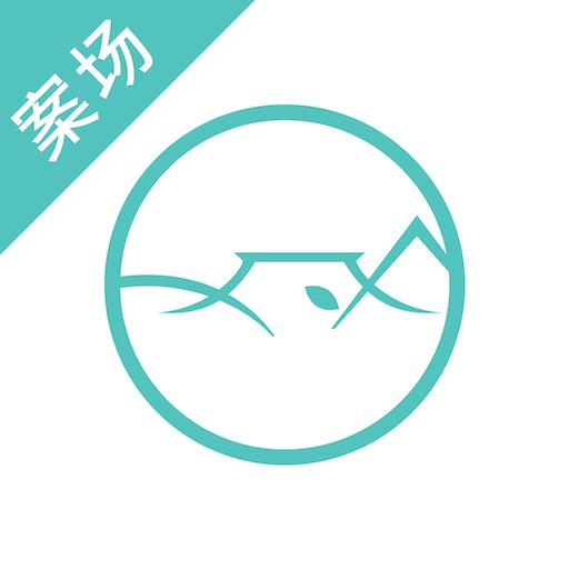 旅居顾问v1.2.0 安卓版