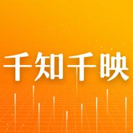 千知千映v1.0.8 最新版