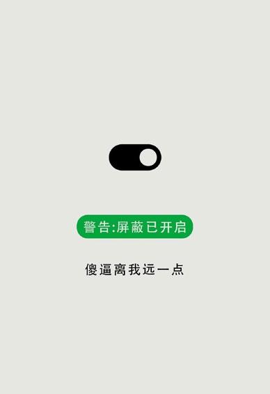 2021幽默趣味壁纸无水印 幽默笑死人的手机壁纸大全