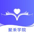 聚禾优学v1.0 官方版