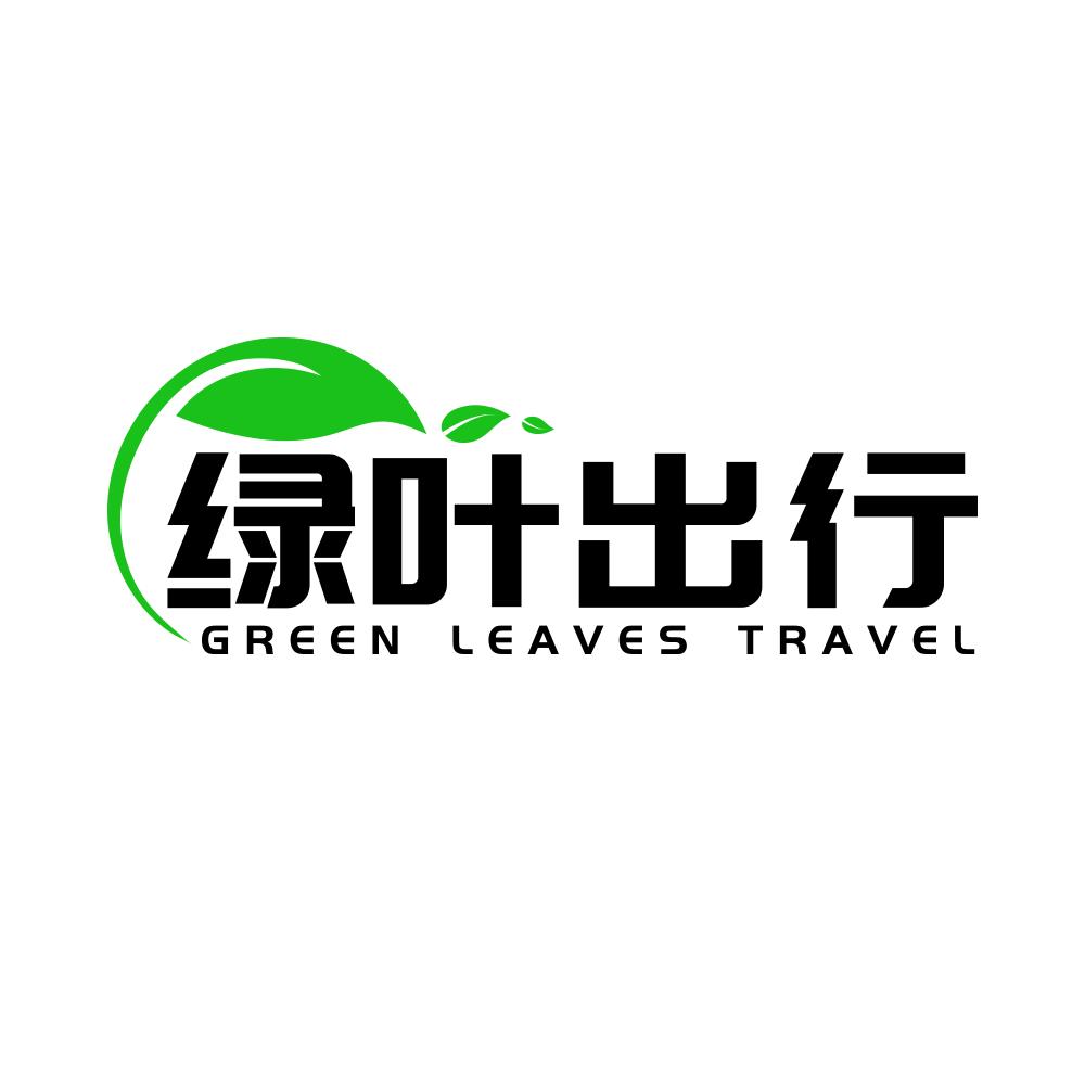 绿叶出行v1.0.1 官方版
