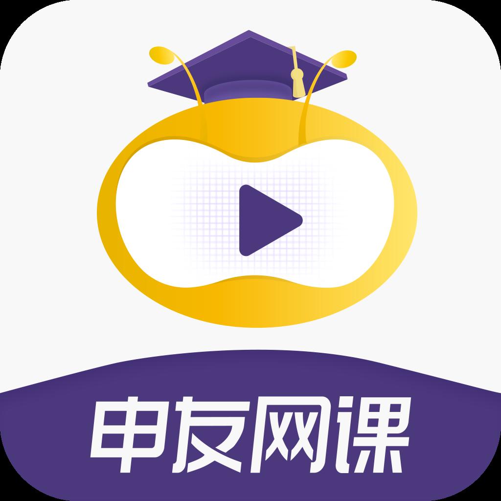 申友网课v1.0 官方版
