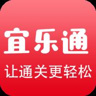 宜乐通教育appv1.0.6 最新版