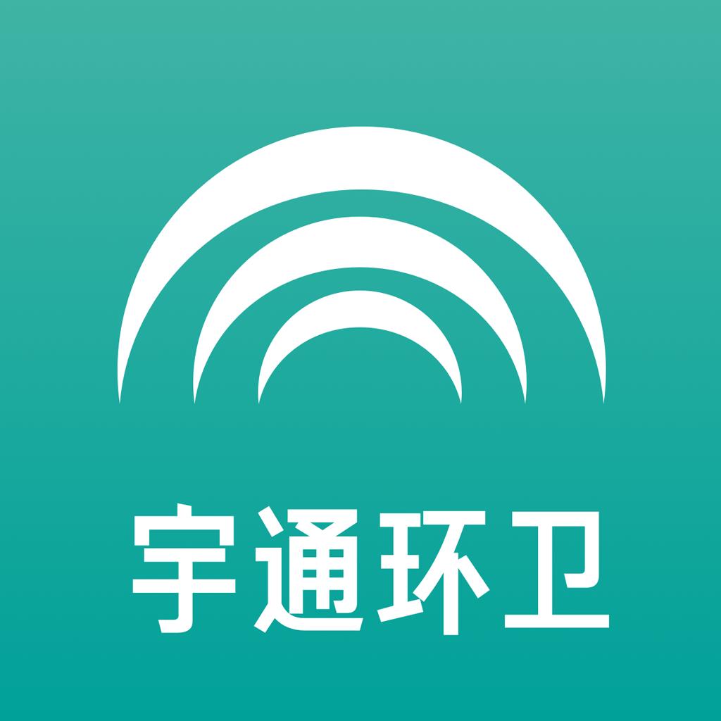 宇通智慧环卫appv1.2.4 最新版