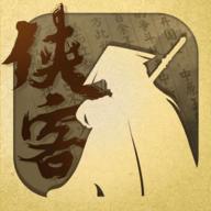 侠客修练手册v1.6 最新版