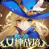 猎魔远征之女神战境v2.0.0 安卓版
