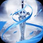 剑魂之怒飞升版v1.0.1 安卓版